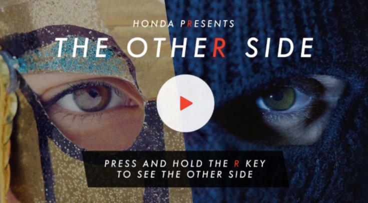 A screenshot of Honda Present's interactive video.